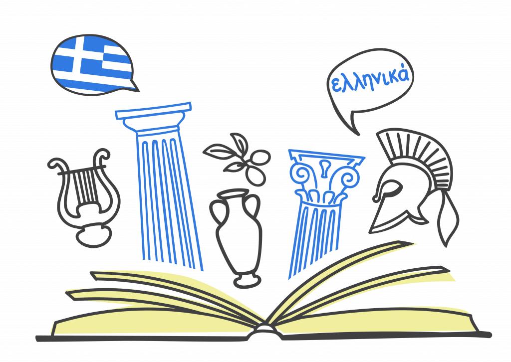llᐈ 【ACTUALIZADO 2020 ✅ 】STOP ❌ Entra AQUÍ y descubre información importante y actualizada de los Selectividad Andalucía Griego